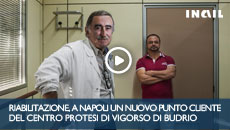 Multimedia_Thumb_Video_PuntoClienteNapoli