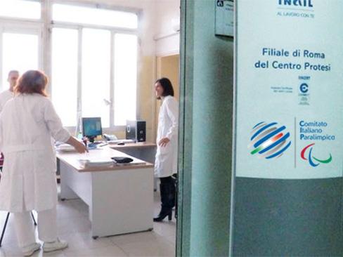 Centro Protesi Inail Filiale di Roma