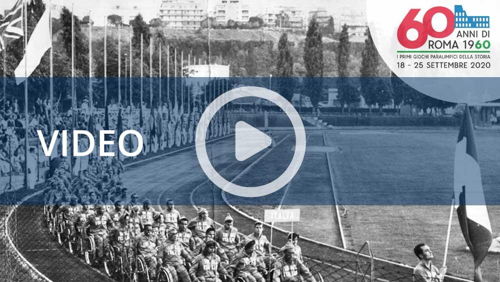 60 anni di Roma 1960